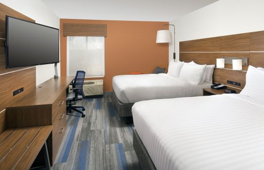 Zimmer Holiday Inn Express & Suites COLLEGE PARK-UNIVERSITY AREA