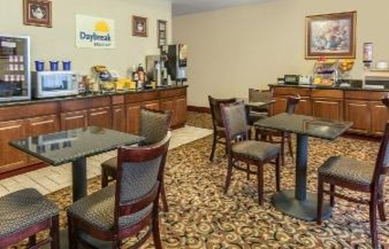 Ristorante DAYS INN BATON ROUGE AIRPORT