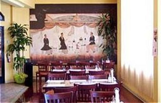Restaurante RAMADA LOS ANGELES DOWNTOWN W
