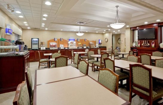 Restaurant Holiday Inn Express & Suites ANN ARBOR