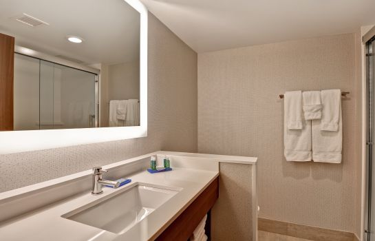 Kamers Holiday Inn Express BOSTON