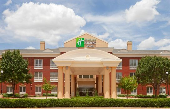 Außenansicht Holiday Inn Express & Suites DALLAS-NORTH TOLLWAY (N PLANO)