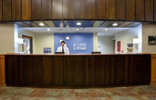 Hotelhalle Holiday Inn Express & Suites LINCOLN SOUTH