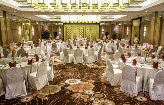 Meeting room Radisson Blu Plaza Xing Guo Hotel Shanghai