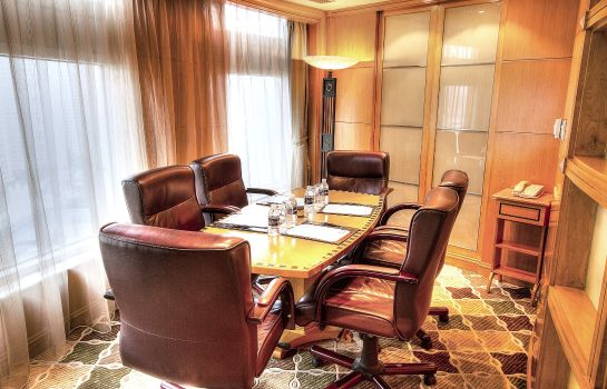 Conference room Radisson Blu Plaza Xing Guo Hotel Shanghai