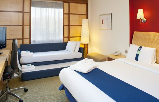 Suite JCT.4 Holiday Inn LONDON - HEATHROW M4