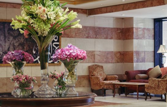 Lobby InterContinental Hotels MADINAH-DAR AL IMAN
