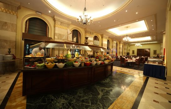 Restaurant InterContinental Hotels MADINAH-DAR AL IMAN