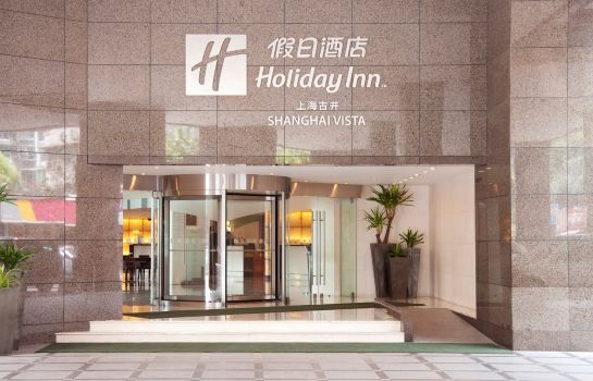 Exterior view Holiday Inn SHANGHAI VISTA