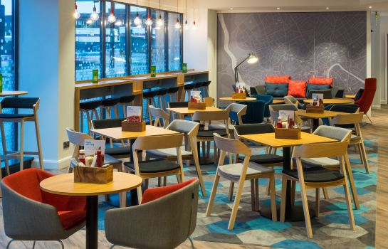 Restaurant Holiday Inn Express BRISTOL CITY CENTRE