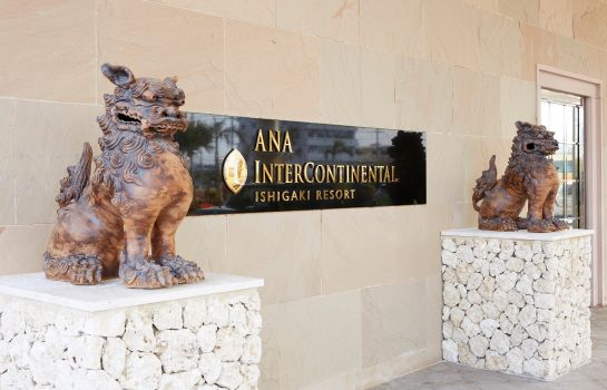 Exterior view InterContinental - ANA ISHIGAKI RESORT