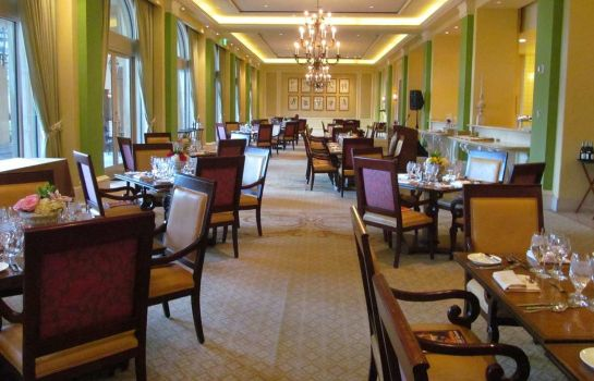 Restaurant Hilton Lake Las Vegas Resort - Spa