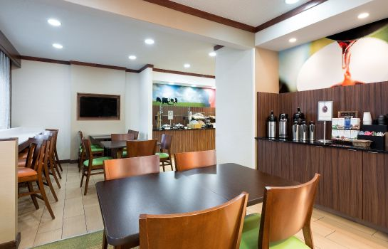 Restaurant Fairfield Inn & Suites Austin South