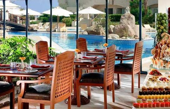Restaurant Sharm El Sheikh Marriott Resort