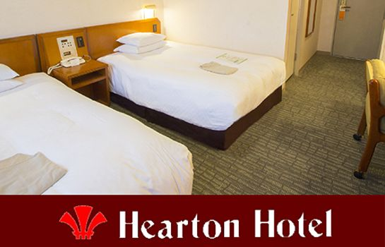 Chambre individuelle (standard) Hearton Hotel Nishi Umeda