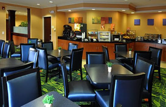 Lobby Fairfield Inn & Suites Denver Aurora/Medical Center