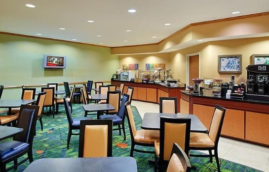 Restaurant Fairfield Inn & Suites Tampa North