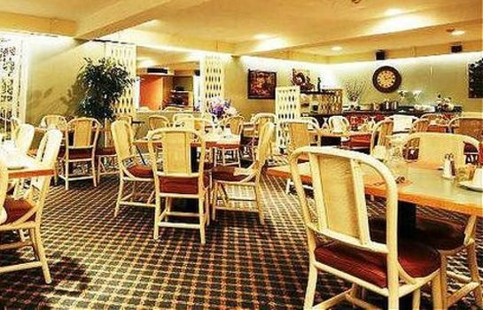 Restaurant Holiday Inn Express & Suites STURBRIDGE