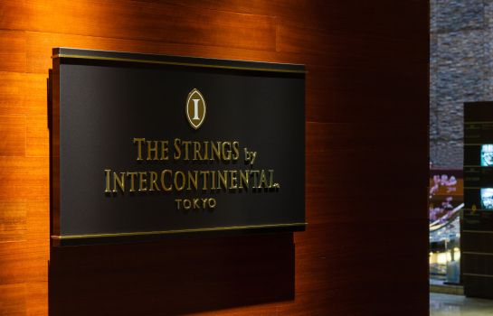 Hall de l'hôtel InterContinental - ANA THE STRINGS TOKYO