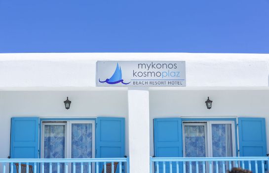 Picture Mykonos Kosmoplaz Beach Resort Hotel