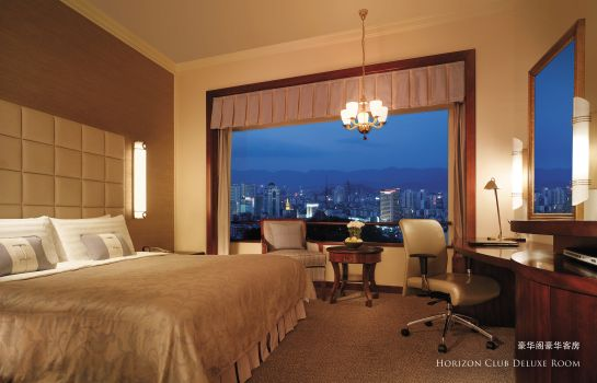 Double room (superior) Shangri-La  Fuzhou