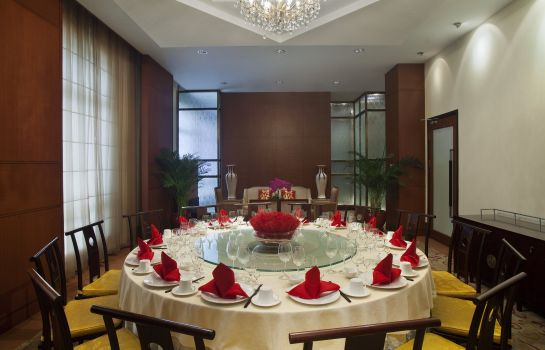 Restaurant Holiday Inn BEIJING TEMPLE OF HEAVEN
