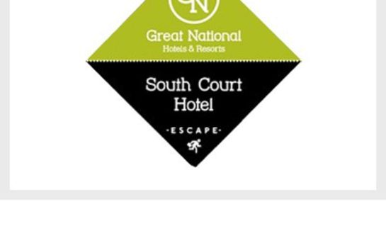 Certificate/Logo Great National South Court
