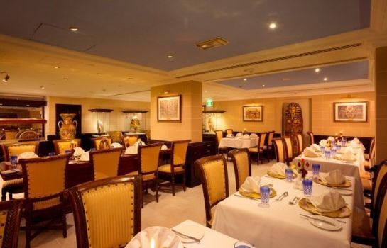 Restaurant Arabian Courtyard Hotel & Spa