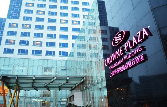 Exterior view Crowne Plaza PUDONG SHANGHAI