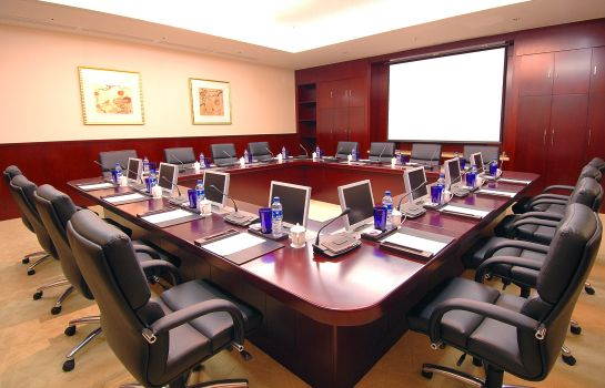 Meeting room Crowne Plaza PUDONG SHANGHAI