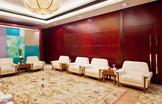 Conference room Crowne Plaza PUDONG SHANGHAI