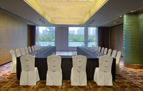 Meeting room Radisson Blu Hotel Shanghai New World