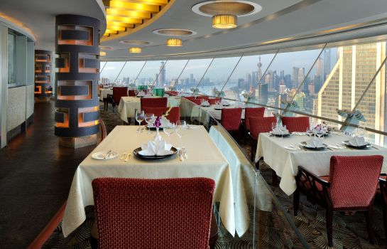 Restaurant Radisson Blu Hotel Shanghai New World