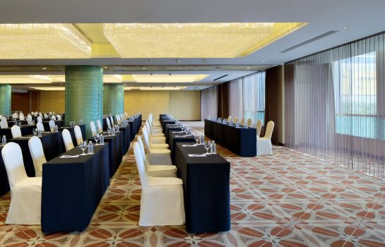Conference room Radisson Blu Hotel Shanghai New World