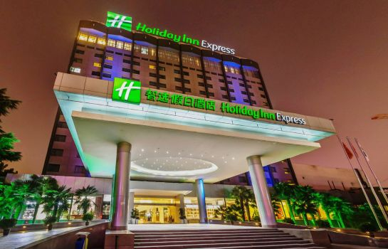 Exterior view Holiday Inn Express ZHENGZHOU ZHONGZHOU