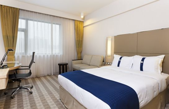 Room Holiday Inn Express ZHENGZHOU ZHONGZHOU