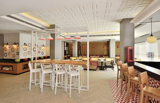 Restaurant PARK INN NEW DELHI LAJPAT NAGAR