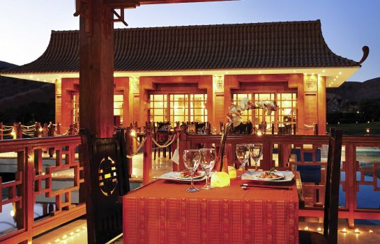Restaurant Movenpick Resort Taba