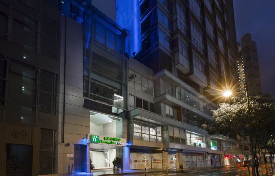 Exterior view Holiday Inn Express CAUSEWAY BAY HONG KONG