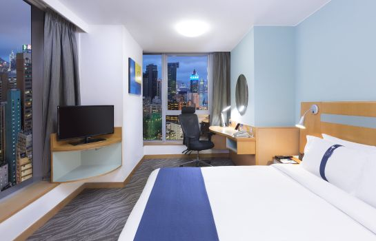 Room Holiday Inn Express CAUSEWAY BAY HONG KONG