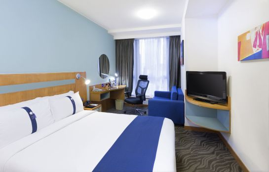 Chambre Holiday Inn Express CAUSEWAY BAY HONG KONG