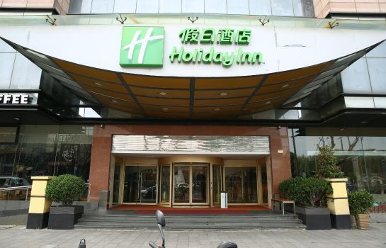 Vista exterior Holiday Inn SUZHOU JASMINE