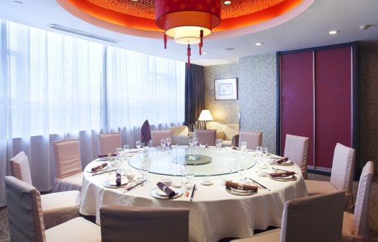 Restaurante Holiday Inn SUZHOU JASMINE