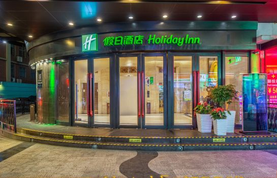 Exterior view Holiday Inn GUANGZHOU SHIFU