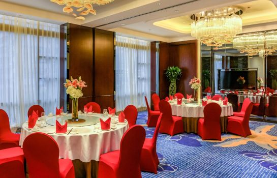 Restaurant Holiday Inn GUANGZHOU SHIFU