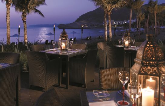 Restaurant Shangri La Barr Al Jissah Resort and Spa