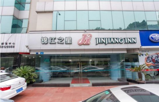 Exterior view Jin Jiang Inn Eling Metro Station (Chinese only)