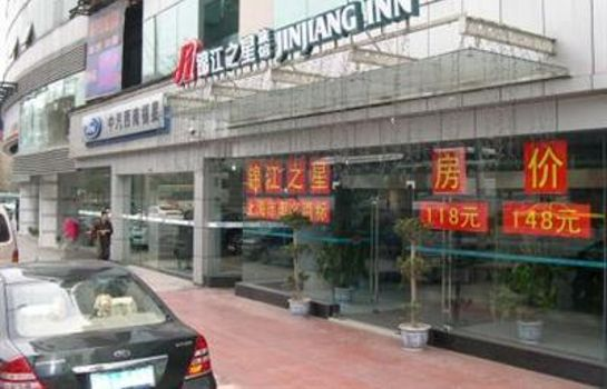 Info Jin Jiang Inn Eling Metro Station (Chinese only)