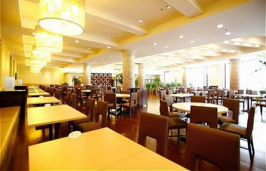 Restaurant Holiday Inn Express SHANGHAI PUTUO