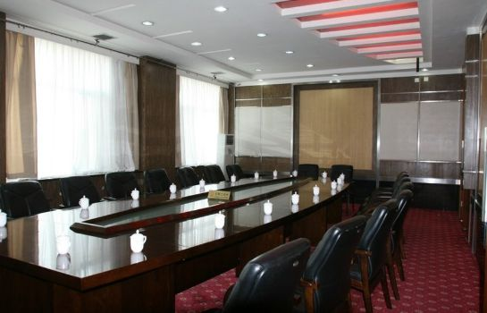 Conference room TIANNIANGE HOTEL